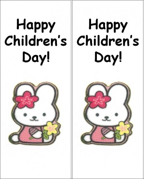Hello-Kitty-Happy-Childrens-Day-Two-Way-Bookmark-Printable