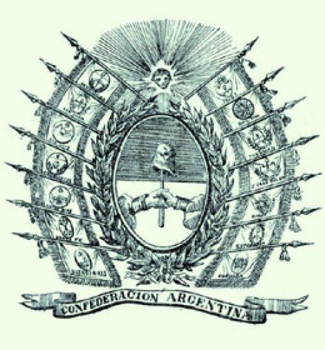 escudo1-ArgentinaEscudoConfederacion1864