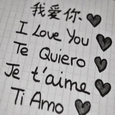 te-amo-dicho-en-varios-idiomas